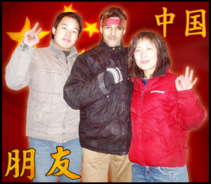 3friends