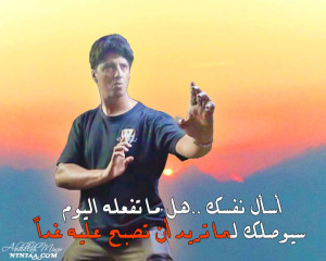 Abdullah Alshikhi 100