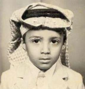Abdullah Minor 1976