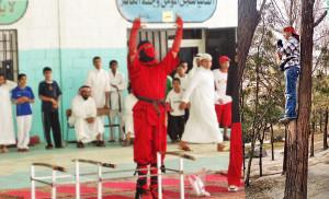 Abdullah Minor2005