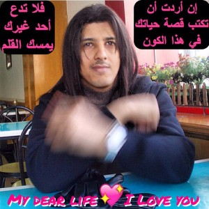Abdullah Minor88