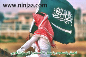 Abdullah_Minor_Arabian_Ninja