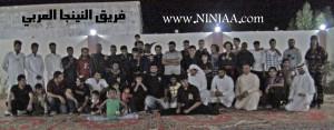 Arabian_Ninjas